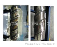 RSB-502 环保除锈剂 1
