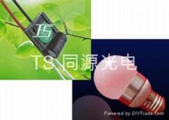 LED恒流驱动电源 3W TS-E13S