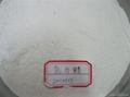建德供應填充母粒用再生PE蠟乳