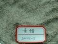 江蘇供應消泡母粒用再生PE蠟綠