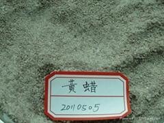 江蘇供應消泡母粒用再生PE蠟綠蠟