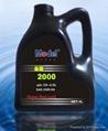 紅霸王潤滑油 2