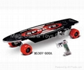 Electric Skateboard MG36V-600A