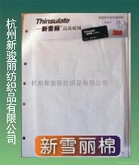 Thinsulate efficient heat preservation cotton C-70g