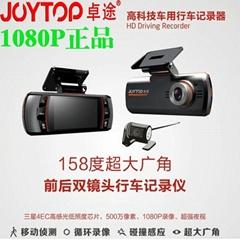 双镜头2.7寸高清行车记录仪JOYTOP卓途J3