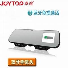 后視鏡行車記錄儀JOYTOP卓途JH2