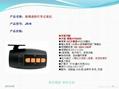 迷你高清行车记录仪JOYTOP卓途J6-N 3