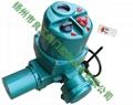 電動執行器非侵入調節型 1