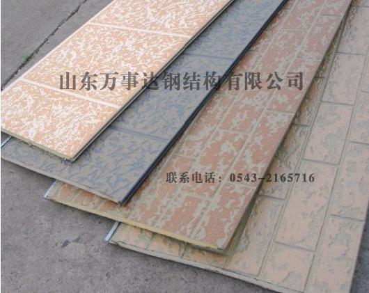External Wall Insulation Board Mastercard China