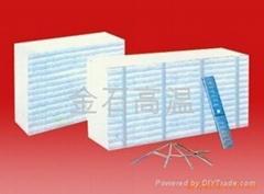 供應玻璃鋼化爐專用節能保溫材料陶瓷纖維模塊專業安裝