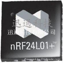 nRF24L01P无线射频芯片