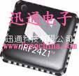nRF24Z1无线音频级芯片