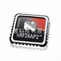 nRF24AP2组网协议无线射频芯片