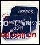 nRF905无线射频芯片