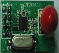 无线双向通信模块PTR6100+