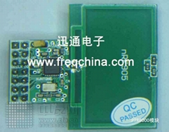 433MHZ无线双向通信模块PTR8000