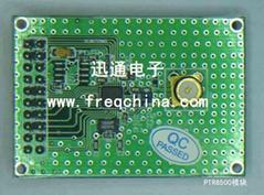 无线通信模块PTR8500
