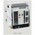 JCW1-2000/3P万能式