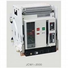 JCW1-2000/3P  式断路器