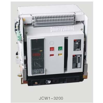 JCW1-3200/3P  式断路器 1