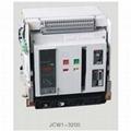 JCW1-3200/3P万能式