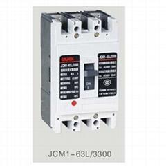 JCM1-63L/3300塑壳断路器