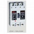 JCM1-100L/3300塑