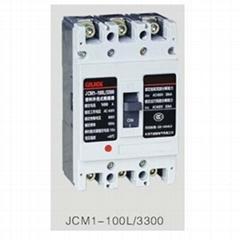JCM1-100L/3300塑壳断路器