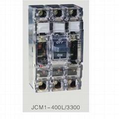 JCM1-400L/3300塑壳断路器
