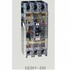 DZ20Y-225/3300塑壳断路器