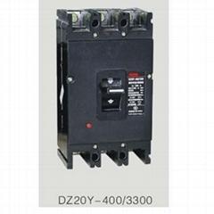 DZ20Y-400/3300塑壳断路器