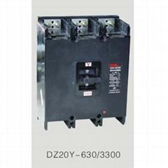DZ20Y-630/3300塑壳断路器