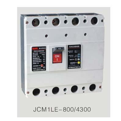 JCM1LE-400/4300漏电断路器 1