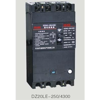 DZ20LE-250/4300漏电断路器 1