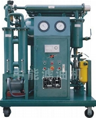 Insulating Transformer Oil Vacuum Purification System
