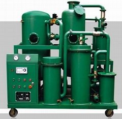 Insulating Oil Vacuum Purification Machine