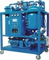 Turbine Oil Purification System