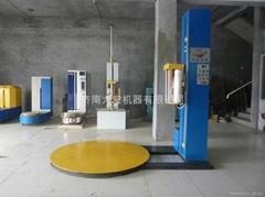 化工专用缠绕膜包装机