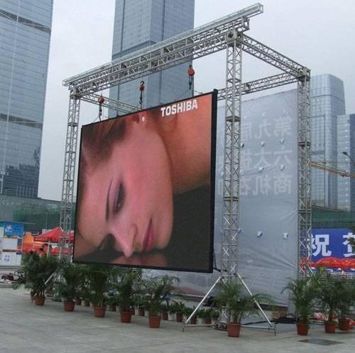 P20 outdoor led display p20 series skymax display for Exterior led screen