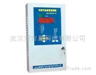 武汉固定式可燃气体报警控制器