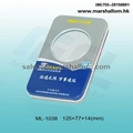 商务电池铁盒