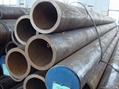 High pressure boiler steel tube supplier(in stock) 5