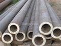 China petroleum cracking tubes