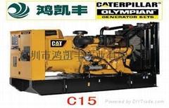 卡特发电机组C15  400kw