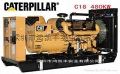 卡特彼勒发电机组C18_520