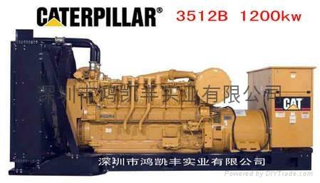 卡特彼勒发电机组_CAT3512B(1400KVA) 1