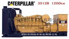 卡特彼勒发电机组_CAT351