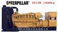 卡特彼勒发电机组_CAT3512B(1400KVA) 2