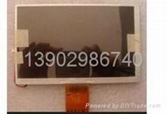 7inch TFT LCD