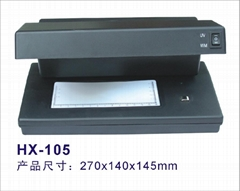UV banknote detector